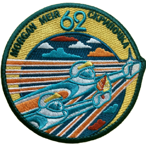 Space Station Expedition 62 Patch